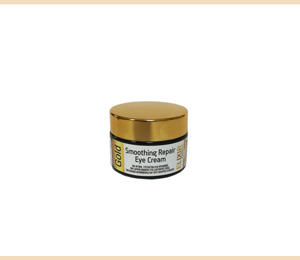 Gold Smoothing Repair Eye Cream 24h