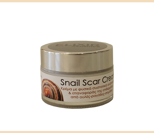 SNAIL SCAR CREAM PLUS3